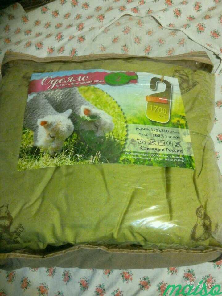 Одеяло Шерсть британской овцы в Москве. Фото 2