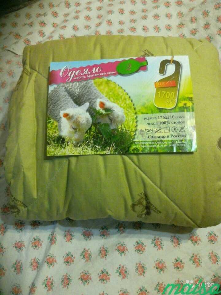 Одеяло Шерсть британской овцы в Москве. Фото 5