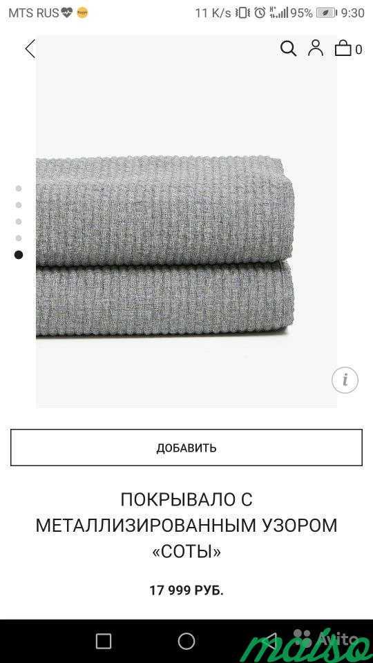 Покрывало Zara home новое в Москве. Фото 3
