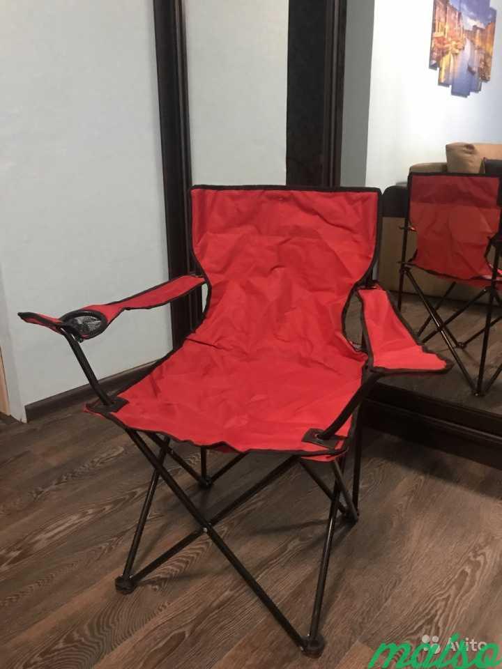 Кресло складное для пикника в Москве. Фото 1