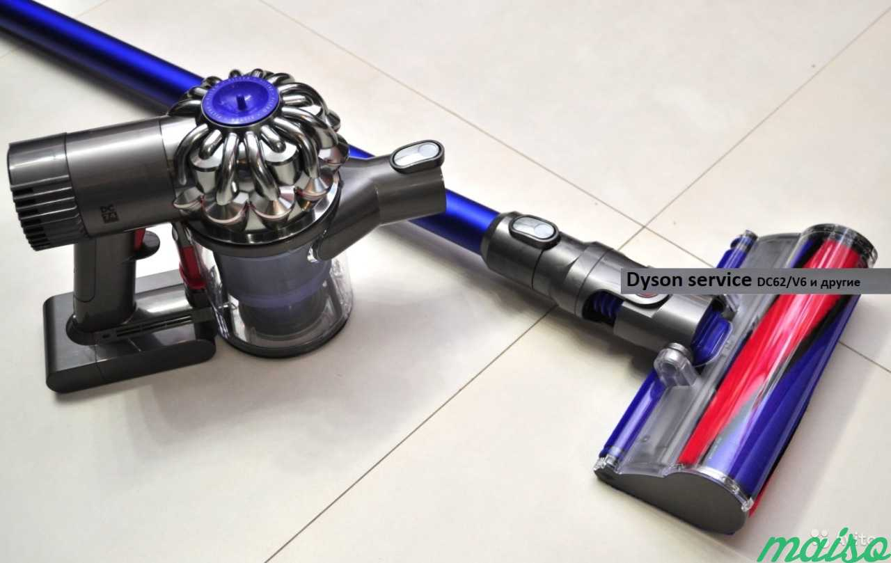 Dyson в сочи dyson dc14 animal brush not turning