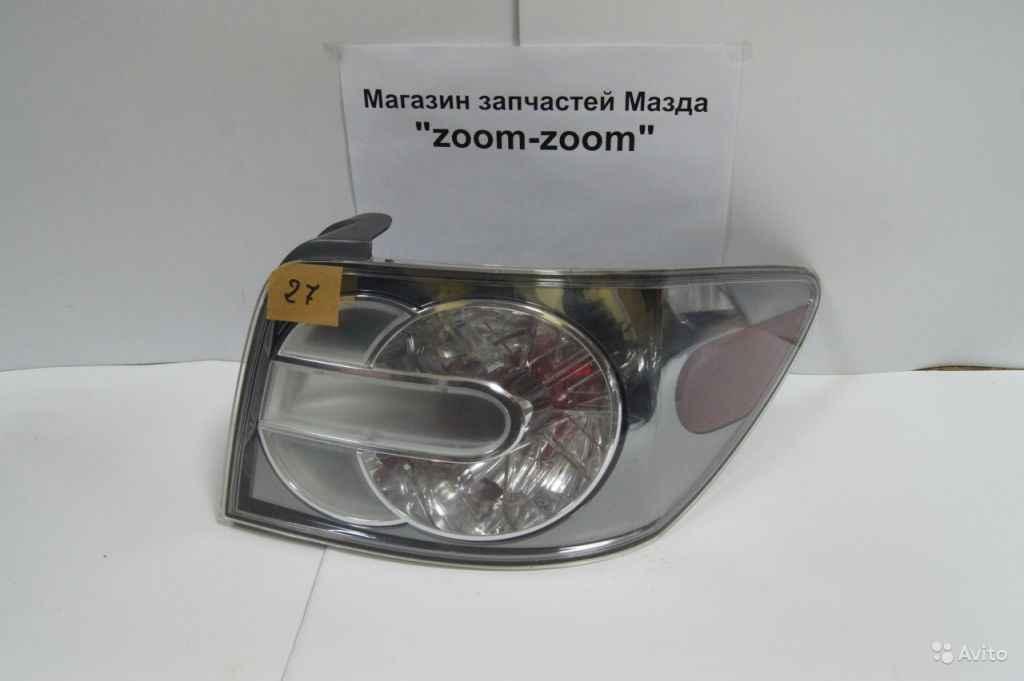 Mazda CX7 фонарь задний правый №27 в Москве. Фото 1