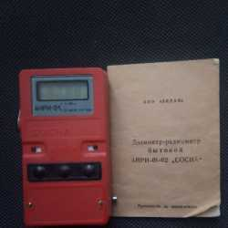 Дозиметр анри-01-02 сосна