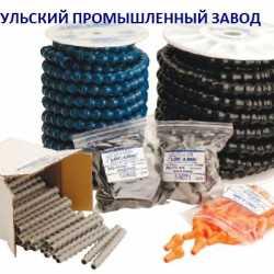 Шарнирные модульные трубки для подачи сож охлаждения в зону резания для станков от завода производителя