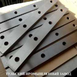 Завод производитель ножей для гильотинных ножниц. Ножи гильотинные 550х60х20мм в наличии.