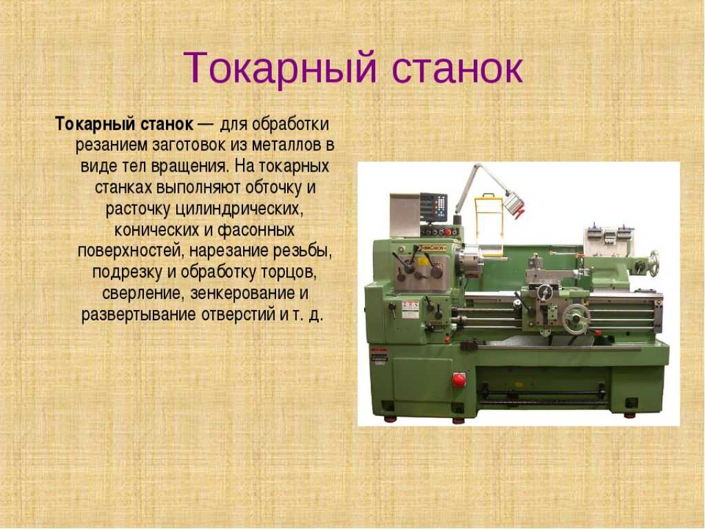 Станки 1К62 , 16К20, 1М63, 165, ФТ11, SUI40, 1512 в Москве. Фото 1