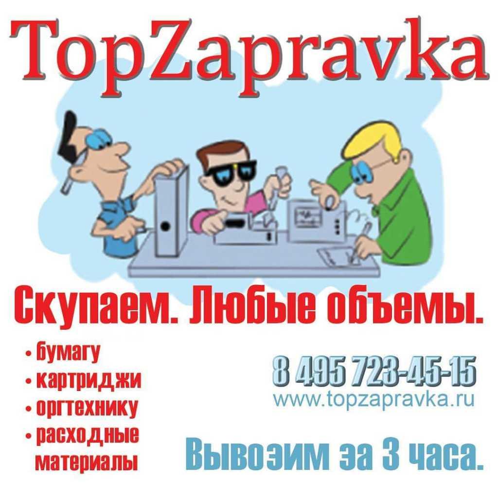 Диагностика печати принтера. в Москве. Фото 3