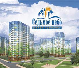 Хотите снять квартиру на часы, ночь, сутки, неделю. в Нижнем Новгороде? в Нижнем Новгороде. Фото 1