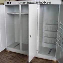 Шкаф для сушки и хранения спецодежды
