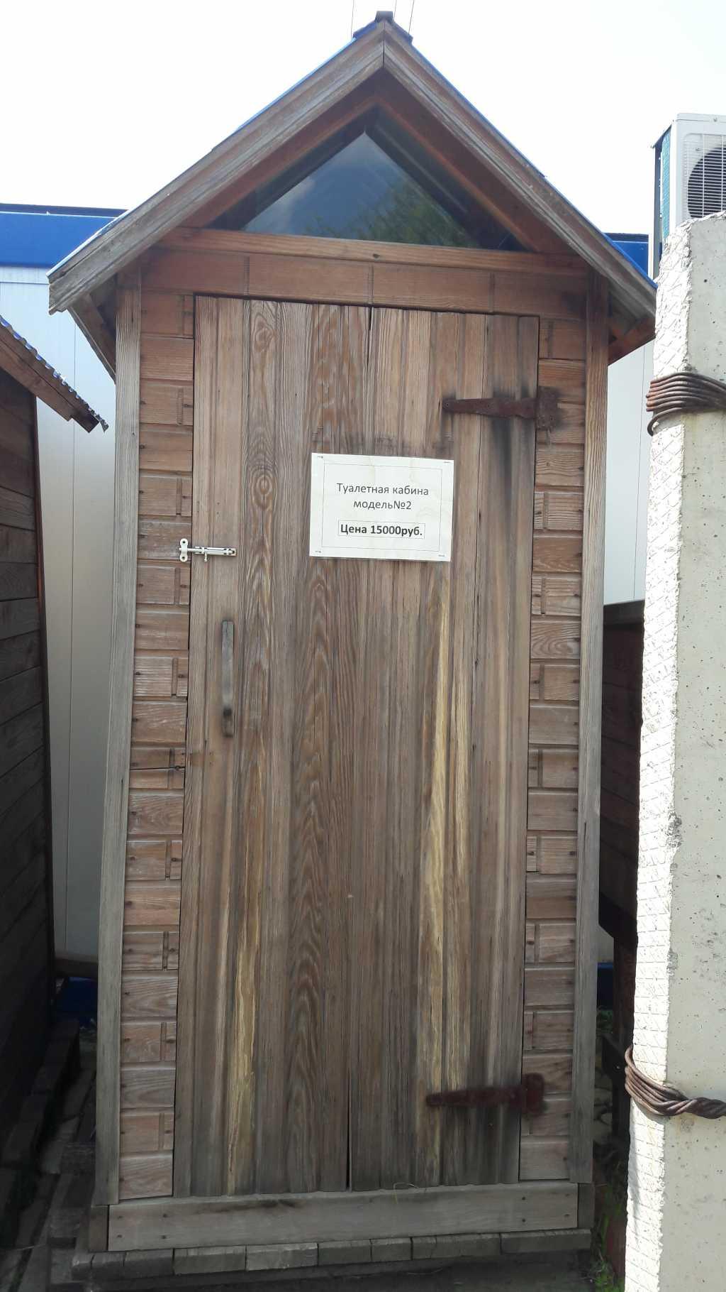 Туалетные деревянные кабины в Тюмени. Фото 3