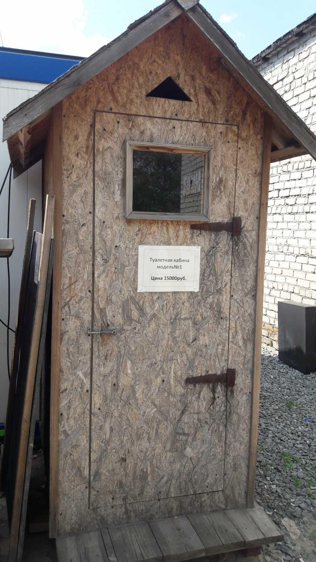 Туалетные деревянные кабины в Тюмени. Фото 5