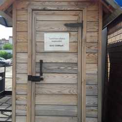 Туалетные деревянные кабины