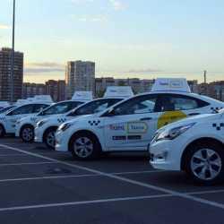 Водитель Такси дополнительный доход