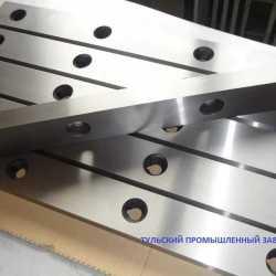 Ножи для гильотинных ножниц в наличии 570х75х27мм из стали 6хс, 9хс, 6хв2с, х12мф.