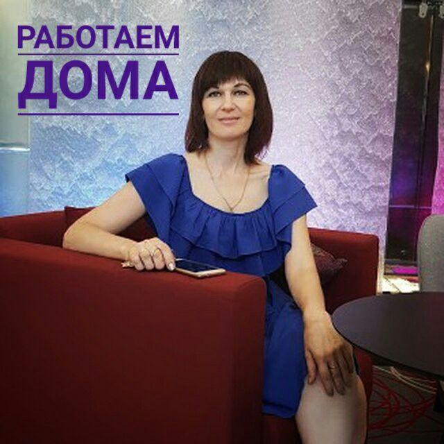 Требуется администратор интернет-магазина в Владимиру. Фото 1