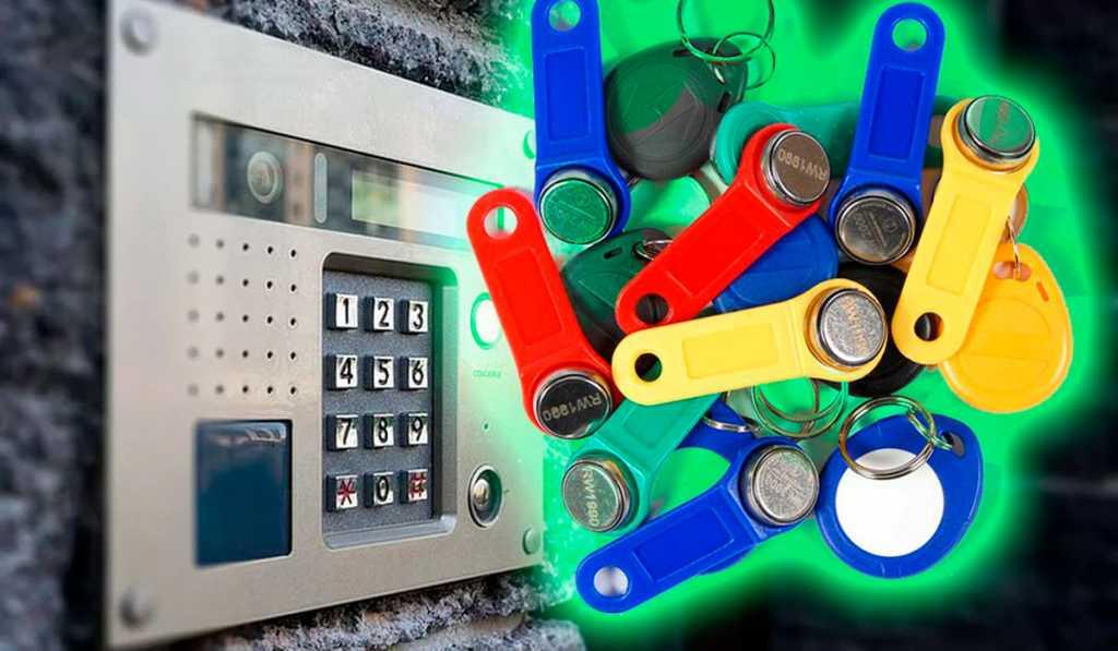 Универсальные домофонные ключи вездеходы от домофонов РФ в Видное. Фото 1