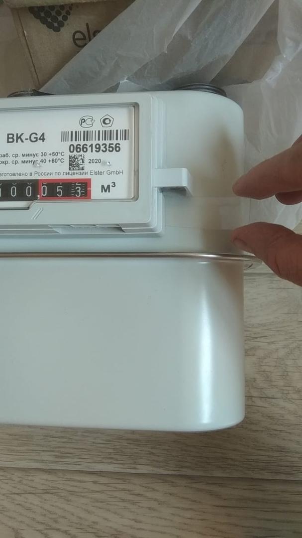 Доработанный газовый счетчик с пультом в Уфе. Фото 1
