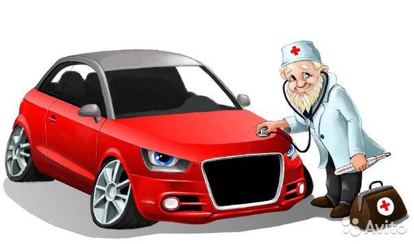 Ремонт авто недорого в Москве. Фото 3