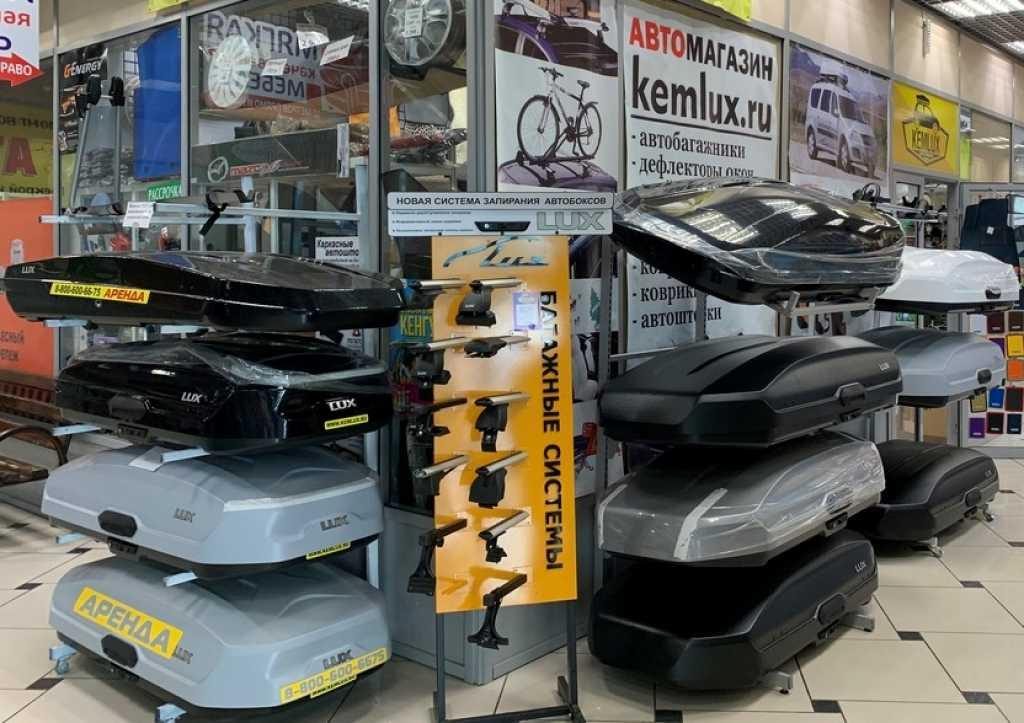 Купить багажник на крышу автомобиля в Новосибирске. в Новосибирске. Фото 2