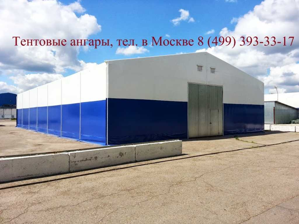 Авиационные ангары, ангарные ворота, ворота для самолетов в Москве. Фото 6