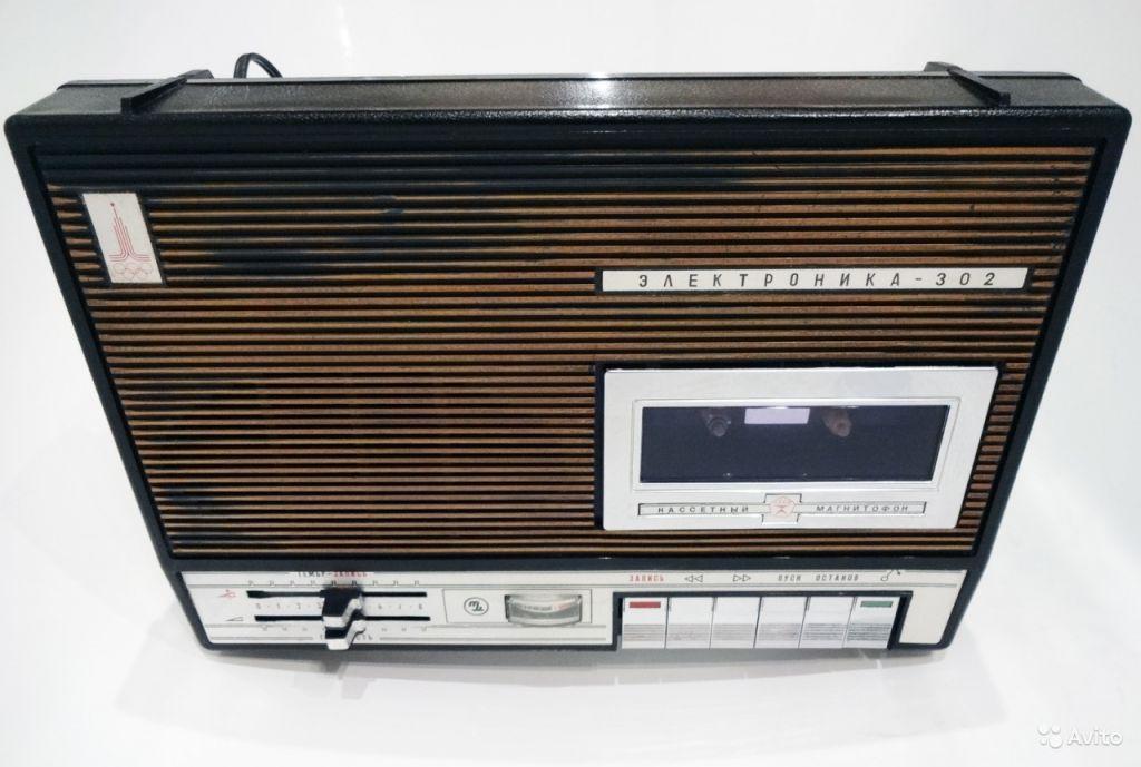 Магнитофон'Электроника-302'1979г.Олимпийский в Москве. Фото 1
