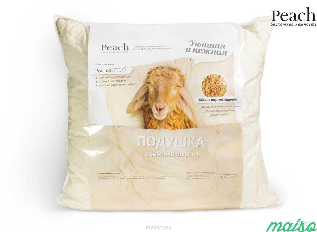 Подушка 70*70 овечья шерсть новая в Москве. Фото 1