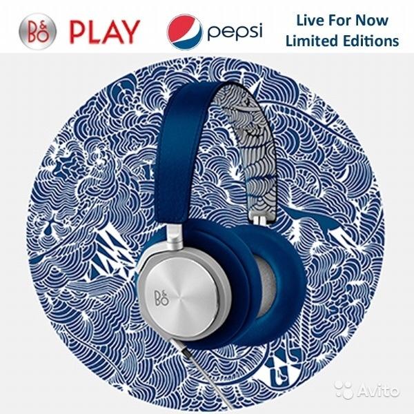 Bang Olufsen BeoPlay h6 Pepsi Limited в Москве. Фото 1