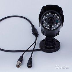 Камера наблюдения уличная Backam