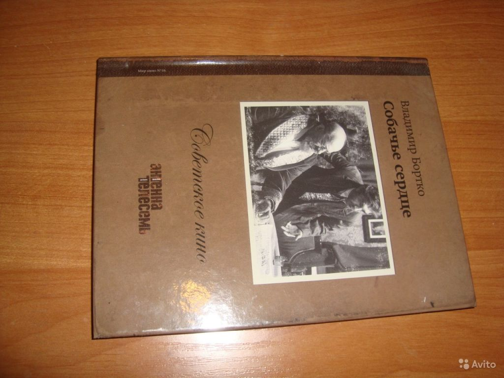Фильм англ. русс. CD 'Джейн Эйр' подарочное издани в Москве. Фото 1