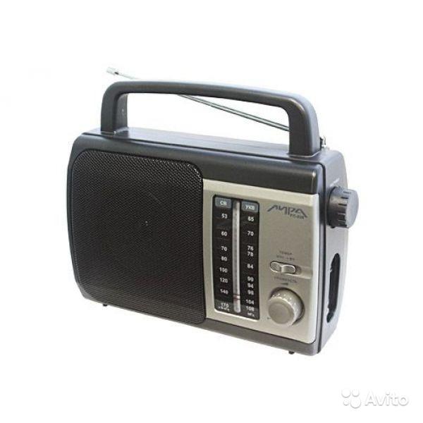 Радиоприемник ирз Лира рп-236 в Москве. Фото 1