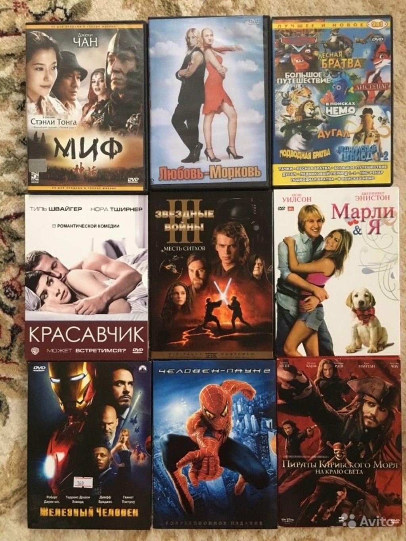 Коллекция фильмов на DVD. 42 диска в Москве. Фото 1