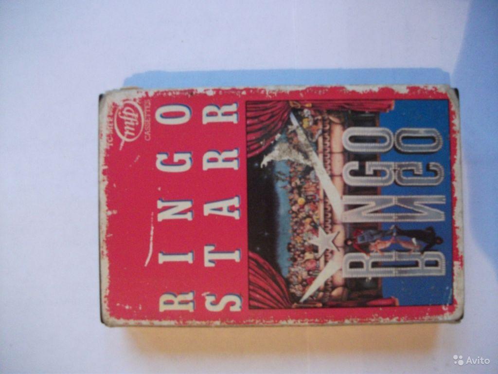 Аудиокассета ringo star/ the beatls подлинная в Москве. Фото 1