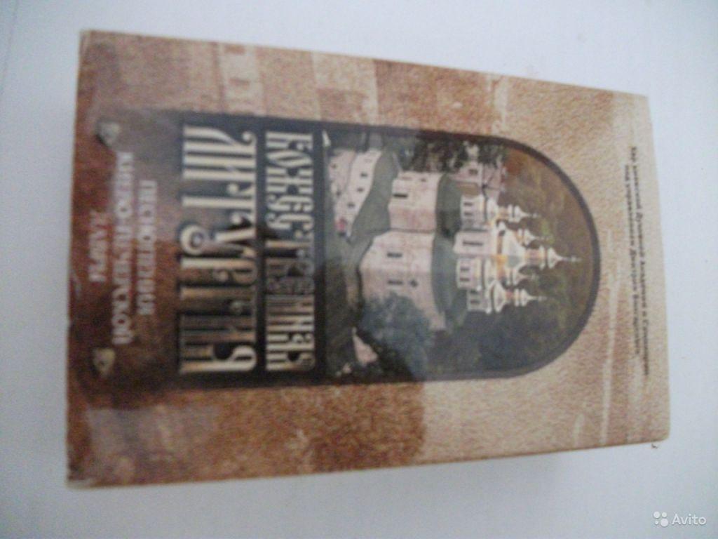 Аудиокассеты с литургией из киево-печорс. монас-ря в Москве. Фото 1