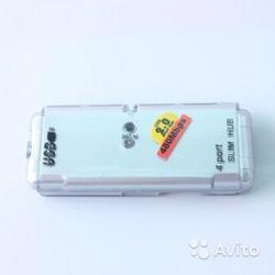 4-портовый высокоскоростной USB HUB