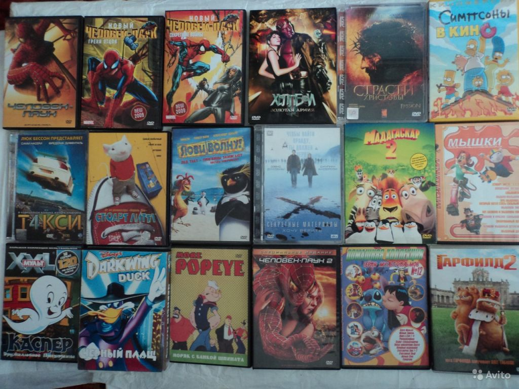 Диски DVD с фильмами и кино в Москве. Фото 1