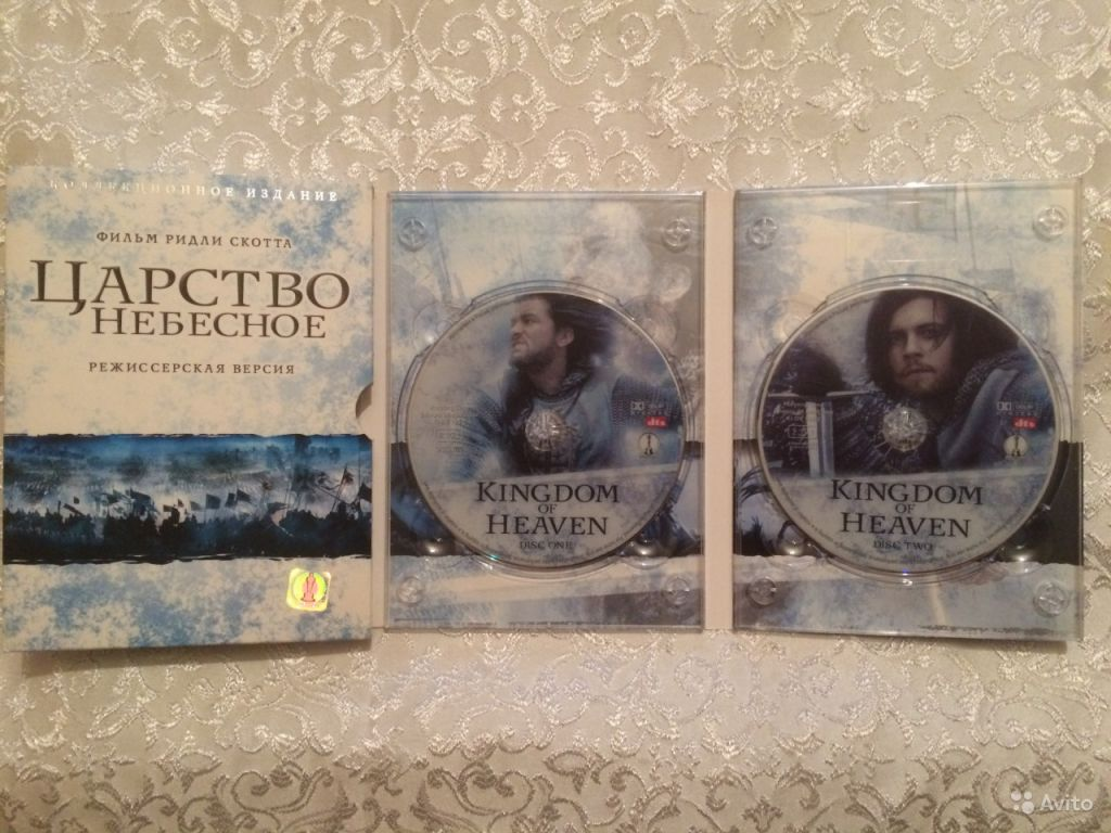 Царство небесное и Властелин колец в Москве. Фото 1