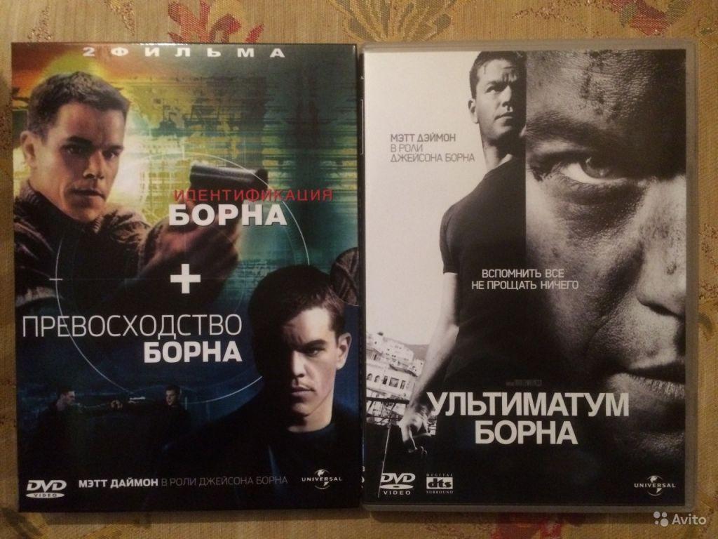 Трилогия Борна, Храброе сердце и др в Москве. Фото 1