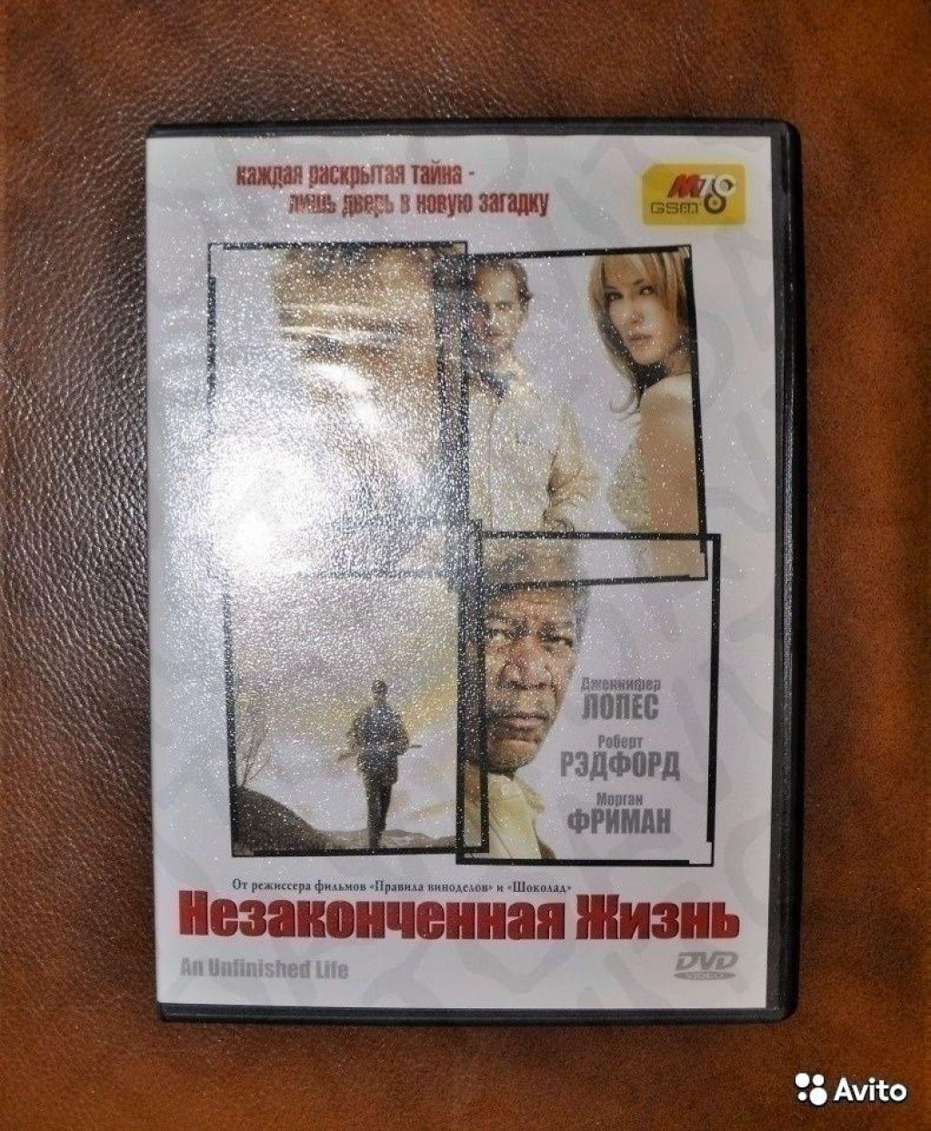 Фильм Незаконченная жизнь с Робертом Редфордом в Москве. Фото 1