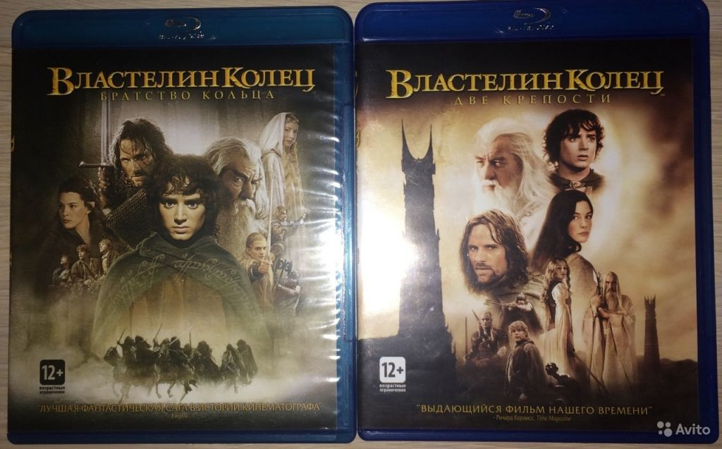 Blu-ray фильмы Властелин колец в Москве. Фото 1