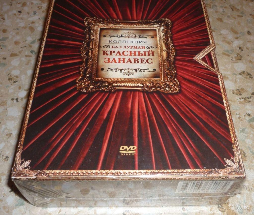 Коллекция База Лурмана. Красный занавес (3DVD) NEW в Москве. Фото 1