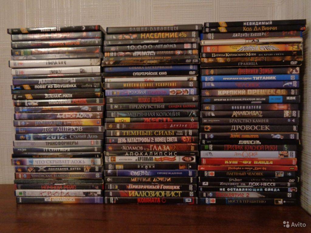 DVD Диски с фильмами в Москве. Фото 1