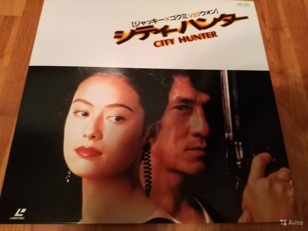 Jackie chan City Hunter Laserdisc в Москве. Фото 1