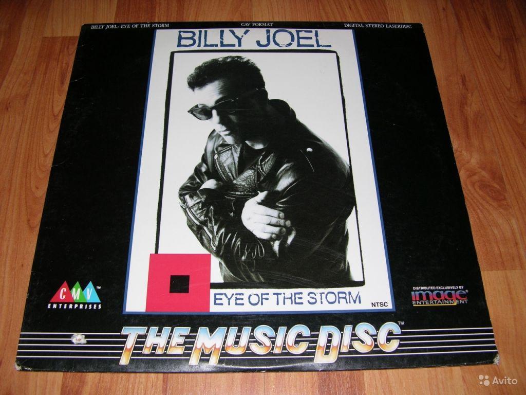 Laserdisc Billy Joel Eye of the Storm в Москве. Фото 1