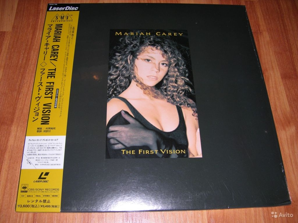 Laserdisc mariah carey The First Vision в Москве. Фото 1