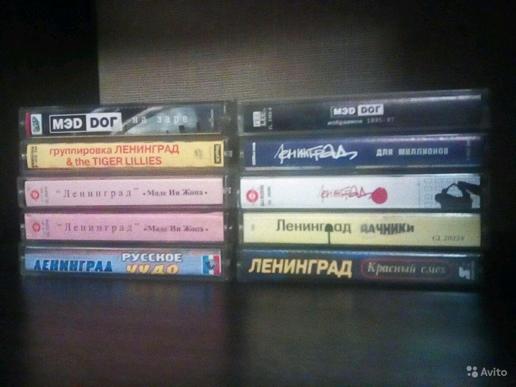 Аудиокассеты 'Ленинград' и 'Мэд Дог' в Москве. Фото 1