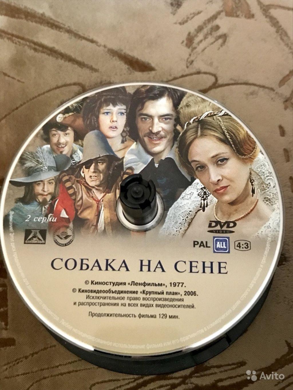 CD / DVD официальные в Москве. Фото 1