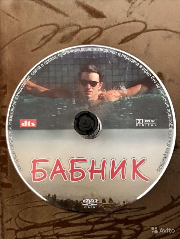 Лицензионные фильмы в Москве. Фото 1