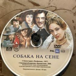 CD / DVD официальные