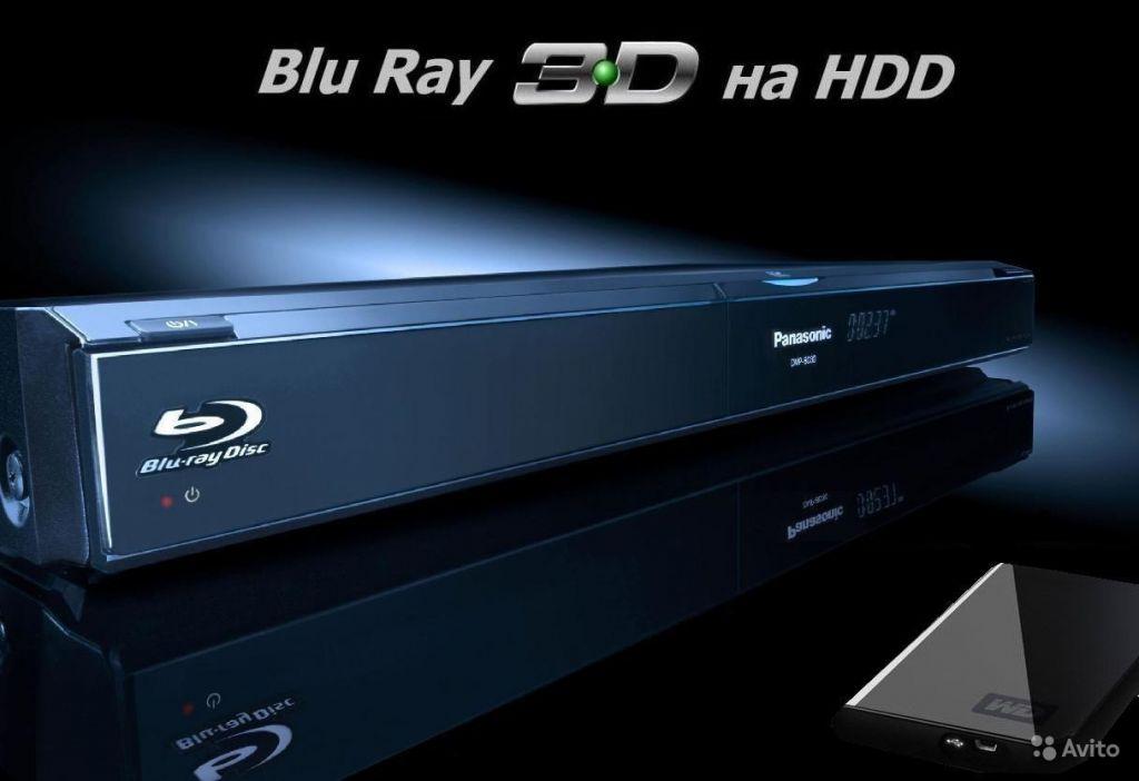 Blu-ray 3D в Москве. Фото 1