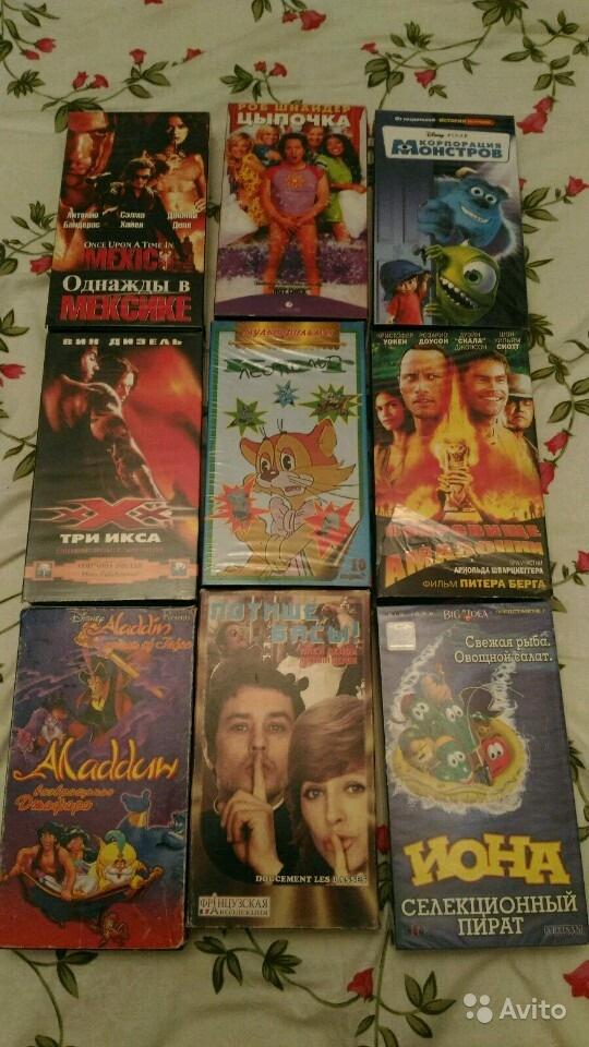Видеокассеты VHS с фильмами и мультфильмами в Москве. Фото 1